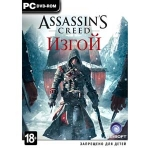 Assassin's Creed: Изгой (PC) - русская версия