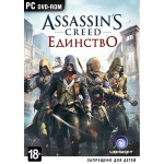 Assassin's Creed: Единство (PC) - русская версия