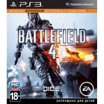 Battlefield 4 - Limited Edition (PS3) - русская версия