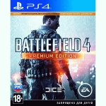 Battlefield 4 - Premium Edition (PS4) - русская версия