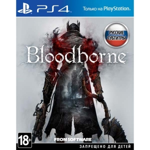 Bloodborne (PS4) | Продажа и доставка видеоигр PlayStation 4