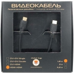 Кабель HDMI IT KONOOS - 1,8 м