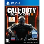 Call of Duty: Black Ops III - Nuketown Edition (PS4)