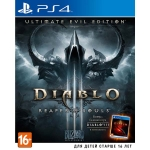 Diablo III: Reaper of Souls - Ultimate Evil Edition (PS4) - русская версия