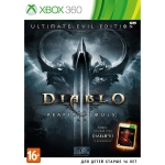Diablo III: Reaper of Souls - Ultimate Evil Edition (Xbox 360) - русская версия