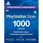 Playstation Store Card - 1000 руб.