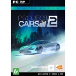 Project Cars 2 - Limited Edition (PC)