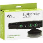 Super ZOOM для Kinect (Xbox 360)