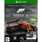 Forza Motorsport 5 - Game of the Year Edition (Xbox One) - русская версия