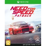 Need for Speed Payback (Xbox One) - русская версия