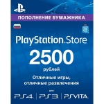 Playstation Store Card - 2500 руб.